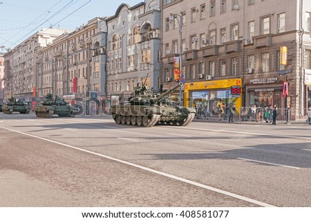 MOSCOW/RUSSIA - MAY 9: T-90A tanks motorcade moves on display during parade festivities devoted to Victory Day on May 9, 2013 in Moscow.