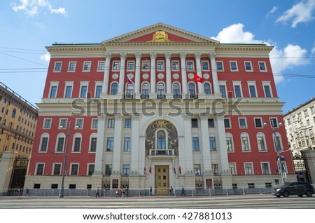 Moscow, Russia - may 6, 2016: The city hall of Moscow
