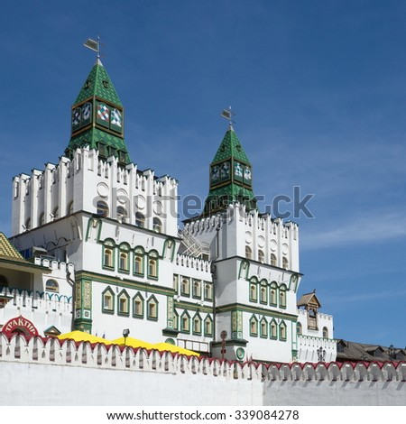 MOSCOW, RUSSIA - MAY 7, 2015: The main entrance to Izmailovo Kremlin. Cultural-entertainment complex