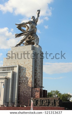 "Moscow, Russia May 25, 2016 The monument ""The Worker and the Kolkhoz Woman"" in Moscow"