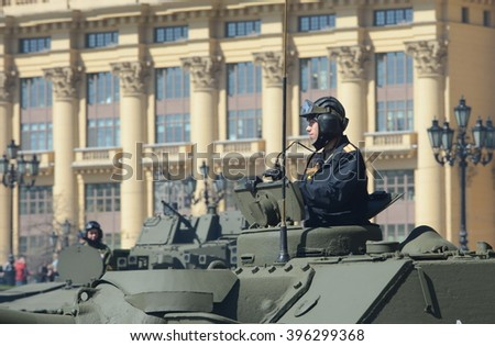 MOSCOW, RUSSIA - MAY 07, 2015: The officer on self-propelled artillery installation of the SU-100 during a rehearsal of the parade dedicated to the 70th anniversary of the Victory.