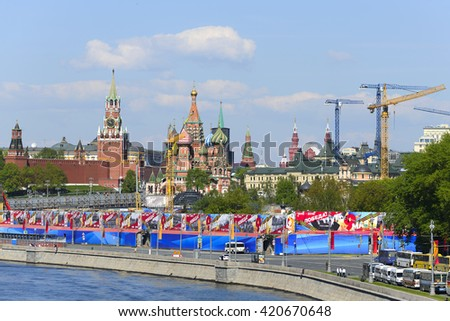 MOSCOW, RUSSIA - MAY 07, 2016: View of the Moscow Kremlin, St. Basil's Cathedral. The construction of the park charge, visible construction site with construction cranes.