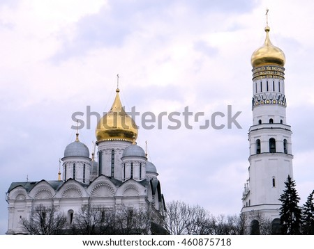Moscow, Russia - May 3, 2011: View to Archangel Cathedral and Ivan the Great Bell at evening.