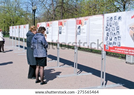 MOSCOW, RUSSIA - May 05.2015: Women read the diaries of children written in the years of World War II