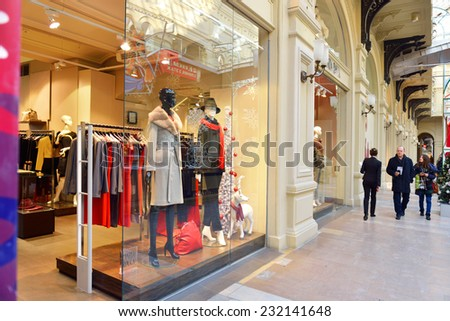 MOSCOW,RUSSIA - NOV 20,2014:GUM department store, located across Red Square, is welcoming visitors with decorations in heart of Moscow as city prepares for upcoming Christmas and New Year celebrations - stock photo