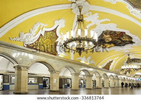 MOSCOW, RUSSIA - NOV 6,2015: Komsomolskaya is Moscow Metro station. It is one of busiest in whole system and is most loaded one on line. It opened on 30 January 1952 as part of second stage of line - stock photo