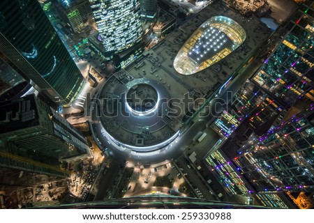 MOSCOW, RUSSIA - NOV 24, 2014: Top view of shopping and entertainment complex Central Core of business complex Moscow City at night. Investments in project Central Core - 300 million dollars - stock photo