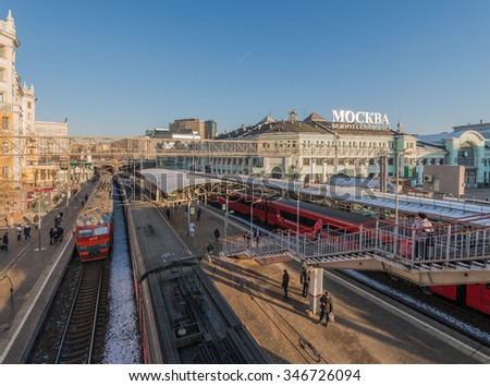 Moscow, Russia - November 28, 2015: Belarusian station. One of nine railway stations in Moscow.