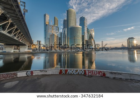 Moscow, Russia - November 29, 2015: Business Center Moscow City at sunrise.