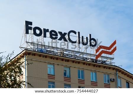 Forex club moscow