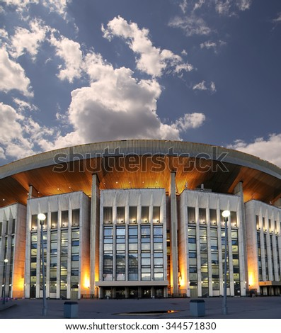 MOSCOW, RUSSIA - NOVEMBER, 06 2015: Olympic Stadium building (at night) in Moscow, Russia. Olympic is one of the largest indoor sports and concert complex in Russia and Europe   - stock photo