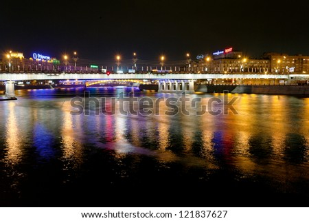 MOSCOW, RUSSIA - NOVEMBER 11: panoramic view of of Novoarbatsky bridge. The bridge was built in 1957 in Moscow, Russia on November 11, 2012