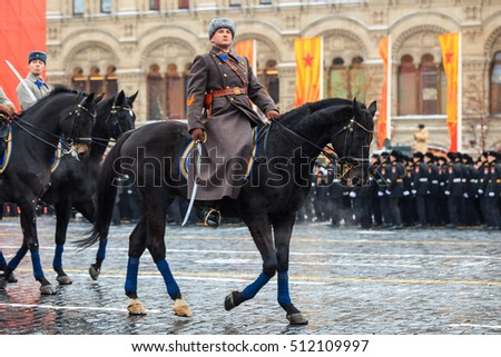 MOSCOW, RUSSIA - NOVEMBER 07, 2016: Parade dedicated to November 7, 1941 on Red Square in Moscow. 75th anniversary.