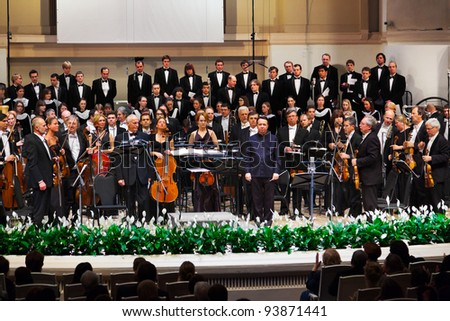 MOSCOW, RUSSIA - NOVEMBER 15: Russian National Orchestra performs at Chaikovsky Hall on November 15, 2011 in Moscow, Russia. Conductor - Mikhail Pletnev. - stock photo