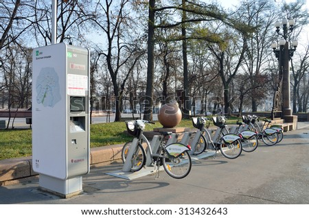Moscow, Russia, November, 04, 2014. Russian scene: Nobody, The network of Bicycle rentals in Moscow , bikes parking on Bolotnaya square