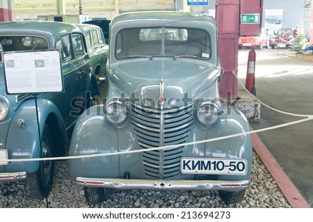 MOSCOW, RUSSIA - November 5, 2011 :  Soviet car KIM 10-50 in the Museum of retro cars in Rogozhsky Val, Moscow, front view