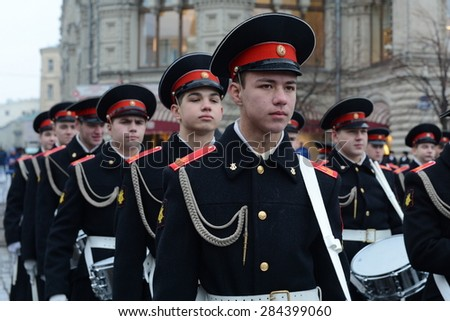 MOSCOW, RUSSIA - NOVEMBER 7, 2014: The cadets of the Moscow military music College  at the parade on Red Square in Moscow.