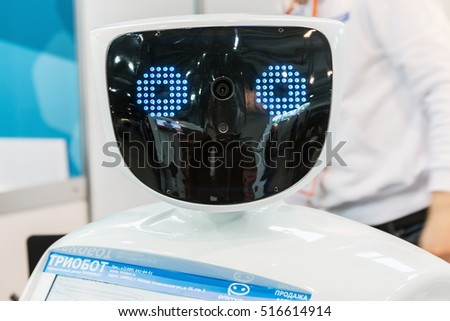 "Moscow, Russia, November 4, 2016: The 4rd International Exhibition of Robotics and advanced technologies ""Robotics Expo"" in Moscow. Exposure robots and new technologies"