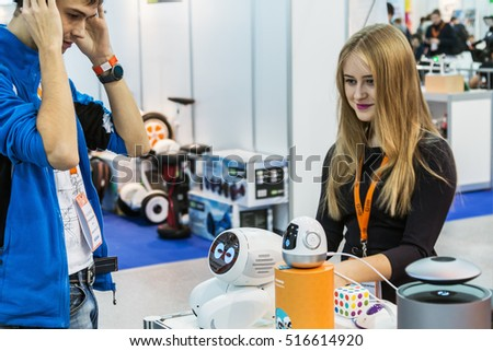 "Moscow, Russia, November 4, 2016: The 4rd International Exhibition of Robotics and advanced technologies ""Robotics Expo"" in Moscow. focus on the eyes of the robot"