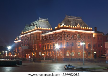 MOSCOW, RUSSIA - NOVEMBER 5, 2014: The State Historical Museum of Russia at night. Moscow