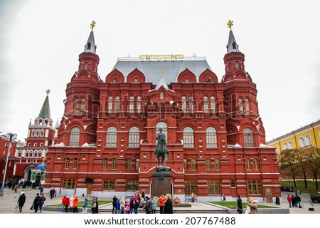 MOSCOW, RUSSIA - NOVEMBER 08: View on The State Historical Museum on November 08, 2007 in Moscow, Russia