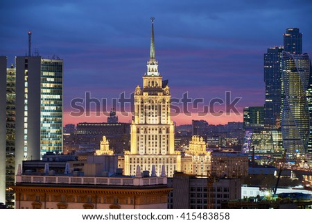 "MOSCOW, RUSSIA - OCT 29, 2015: Building of the hotel Radisson Royal formerly hotel Ukraine"". One of the famous seven Stalin skyscrapers."
