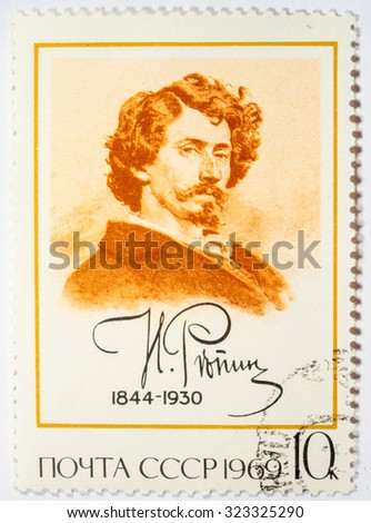 Moscow, Russia - October 3, 2015: A stamp printed in Russia, shows drawing portrait of artist Ilya Repin, USSR, circa 1969 - stock photo