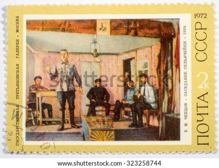 "Moscow, Russia - October 3, 2015: A stamp printed in USSR shows Cheptsov painting ""Meeting in village"", 1924, cerca 1972 - stock photo"