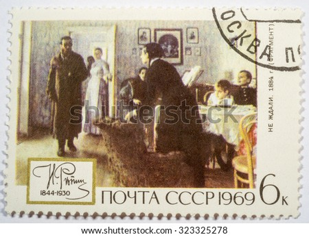 """Moscow, Russia - October 3, 2015: A USSR stamp shows a painting """"Not expected"""" with the same inscription from the series """"125th Birth Anniversary of Ilya Repin """", circa 1969 - stock photo"""