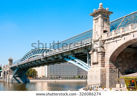 MOSCOW, RUSSIA - OCTOBER 06, 2015:  Andreevsky bridge on river Moskva in Moscow, Russia - stock photo