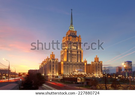 """MOSCOW, RUSSIA - OCTOBER 27, 2014: Building of the hotel Radisson Royal, formerly known as the hotel """"Ukraine"""" , refers to the seven legendary skyscrapers Stalin - stock photo"""