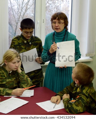 MOSCOW, RUSSIA - OCTOBER 24,2013:Classes at cadet corps of the police.Cadet corps - initial military training school with the full Board to prepare youth for a military career.
