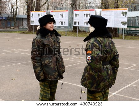 MOSCOW, RUSSIA - OCTOBER 24,2013:Classes in drill in the cadet corps of the police.Cadet corps - initial military training school with the full Board to prepare youth for a military career.