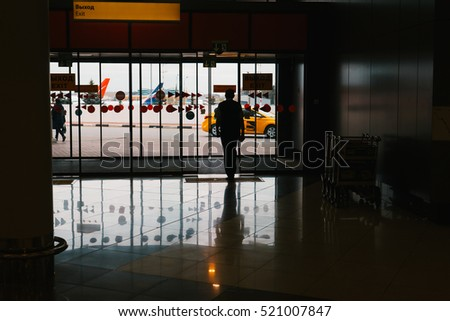 MOSCOW, RUSSIA - october 12, 2016: Exit out of the Sheremetyevo international airport