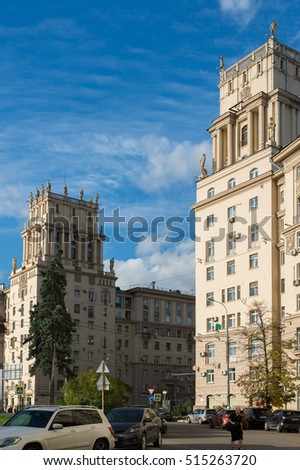 Moscow, Russia-October 01.2016. Famous historic houses number 30 and 37a on a Leninsky Prospekt