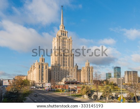Moscow, Russia - 29 October 2015: Hotel Radisson Royal Moscow.