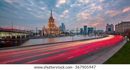 MOSCOW, RUSSIA - 18 OCTOBER 2015: Hotel Ukraine (Radisson Royal Hotel) in Moscow, Russia. One of the Seven Sisters in Moscow it was built in 1957 and it is 206 meters high.