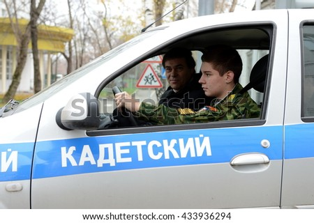 MOSCOW, RUSSIA - OCTOBER 24,2013:Learning to drive a car in the cadet corps of the police.Cadet corps - initial military training school with the full Board to prepare youth for a military career.