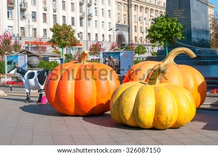 MOSCOW, RUSSIA - OCTOBER 06, 2015: Moscow Autumn Festival - stock photo