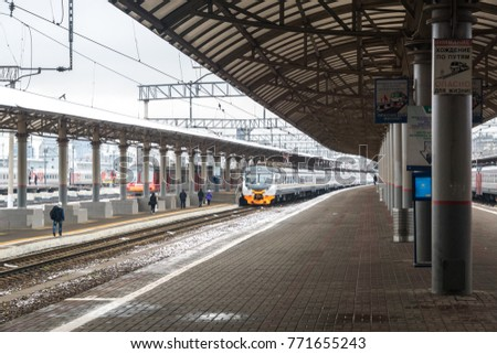 MOSCOW, RUSSIA - October 27 2017: Passenger platforms of suburban electric trains at the Kievskiy railway station in Moscow