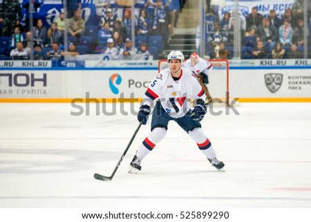 MOSCOW, RUSSIA - OCTOBER 12, 2016: Patrick Bachik (5) on hockey game Dynamo (Moscow) vs Slovan (Bratislava) on Russia KHL championship in VTB Arena Ice Palace Moscow, Russia. Slovan won 5: 3