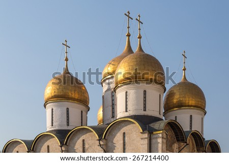 MOSCOW, RUSSIA - October 19, 2014: The Cathedral of the Dormition in Moscow kremlin - stock photo