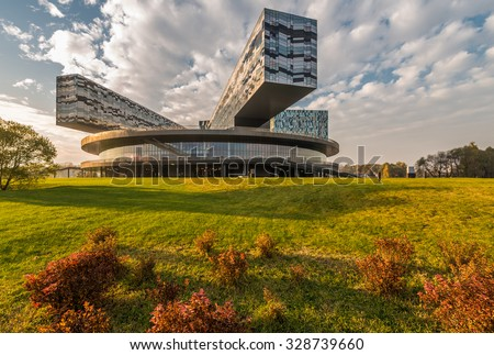 Moscow, Russia - October 18, 2015: the Innovation center SKOLKOVO. Moscow school of management. - stock photo