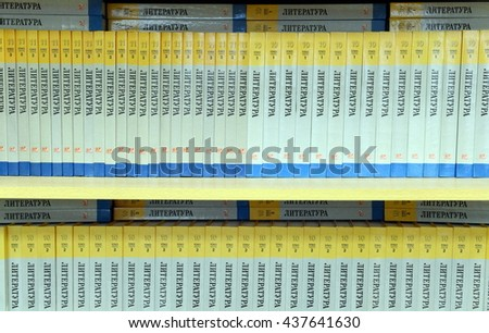 MOSCOW, RUSSIA - OCTOBER 24,2013:The literature textbooks in the school library. - stock photo