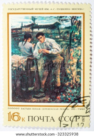 Moscow, Russia - October 3, 2015: The postal stamp printed in USSR is shown Country Love, CIRCA 1985. - stock photo