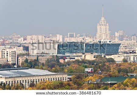 Moscow, Russia - October 08, 2011. Urban landscape of Moscow, the view from Sparrow hills