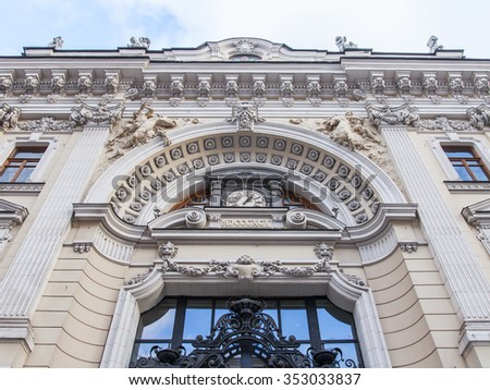 MOSCOW, RUSSIA, on DECEMBER 17, 2015. Architectural details of typical historical buildings in the central part of the city