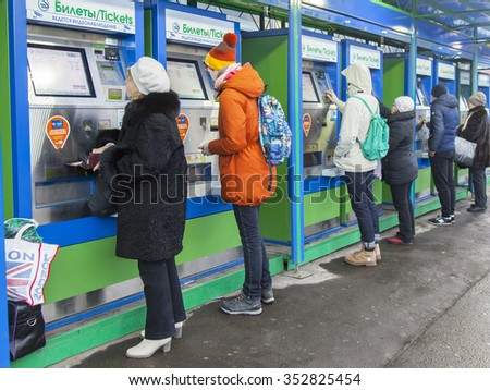 MOSCOW, RUSSIA, on DECEMBER 17, 2015. Passengers buy tickets for local trains in booths of the Yaroslavl railway station. - stock photo