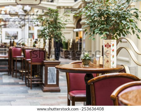 Moscow, Russia, on February 15, 2015. One of numerous cafes in a trading floor of the GUM historical shop