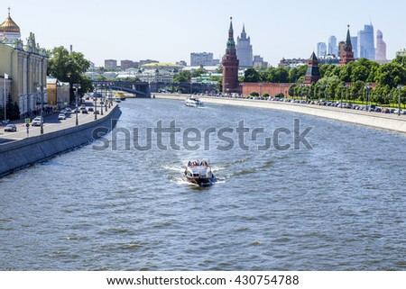 MOSCOW, RUSSIA, on May 31, 2016. City landscape. View of the river Moscow and its embankments